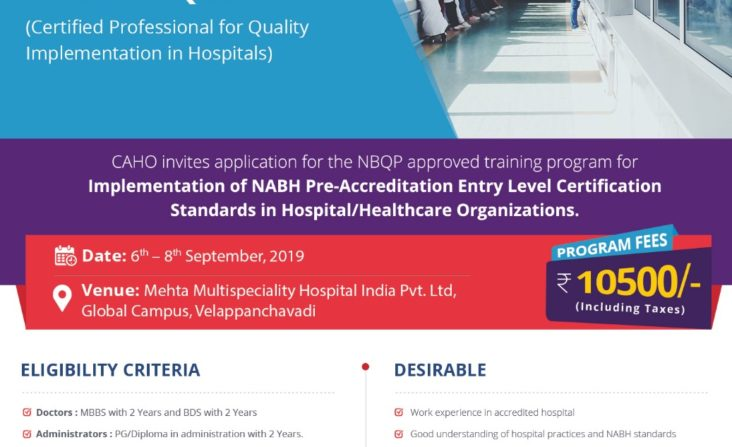 Multispeciality Hospital Chennai | 24hrs Emergency Hospital
